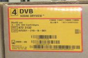 Kodak DVB